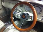 Figaro Wooden Steering Wheel